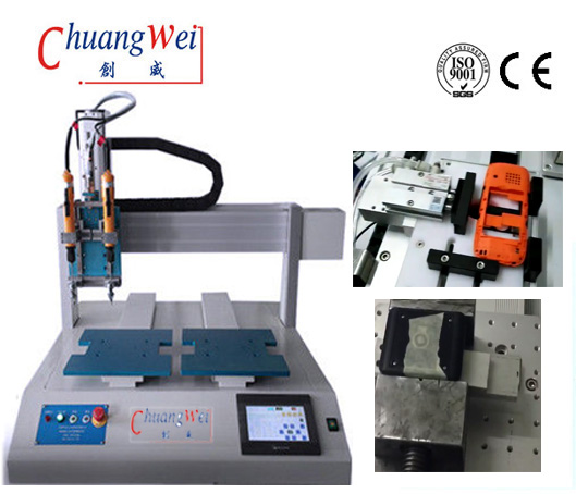 Plastic Parts Screw Inserting Screw Tightening Machine,CWAS