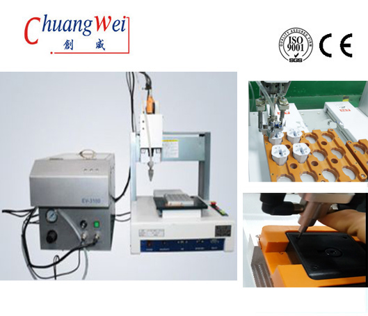 Three Axis Stepper Screw Tightener Machine,CWLS-1A