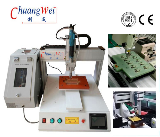 High Efficiency Screw Machine,Definition of Screw Machine,CWSD-XY